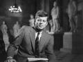 Senator, 1957